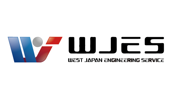 西日本エンジニアリングサービス株式会社